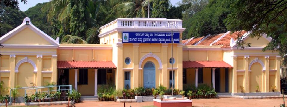 Karnataka State Dr.Gangubai Hangal Music and Performing Arts University