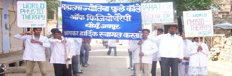 Mahatma Jyotiba Fule College of Physiotherapy Image