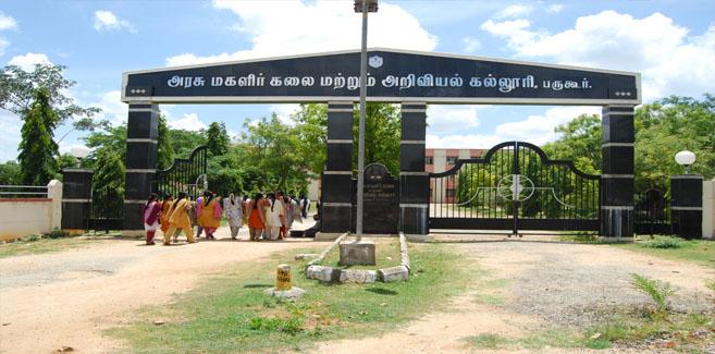 Government Arts and Science College for Women, Krishnagiri