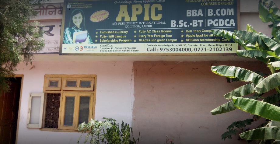 AVS Presidency International College, Raipur