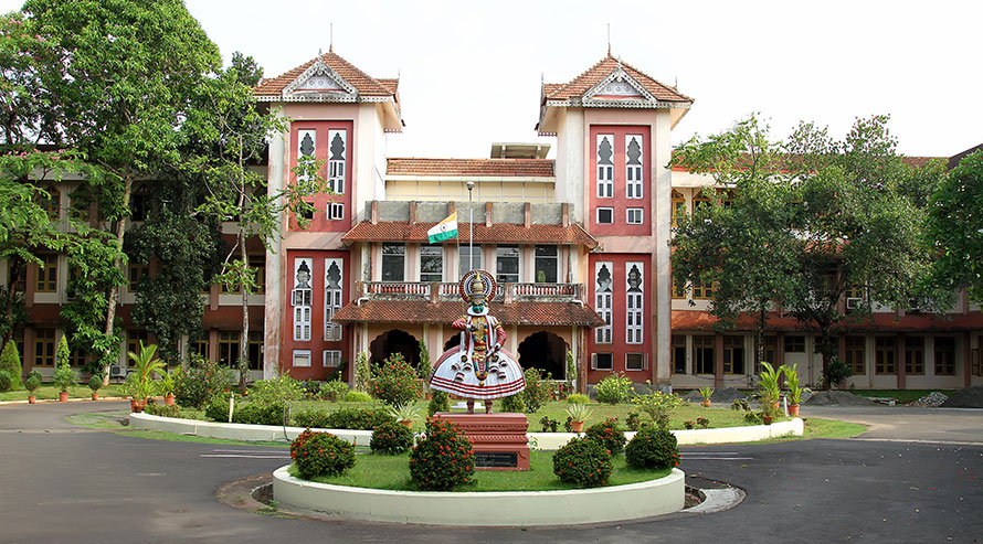 CUSAT (Cochin University of Science and Technology)