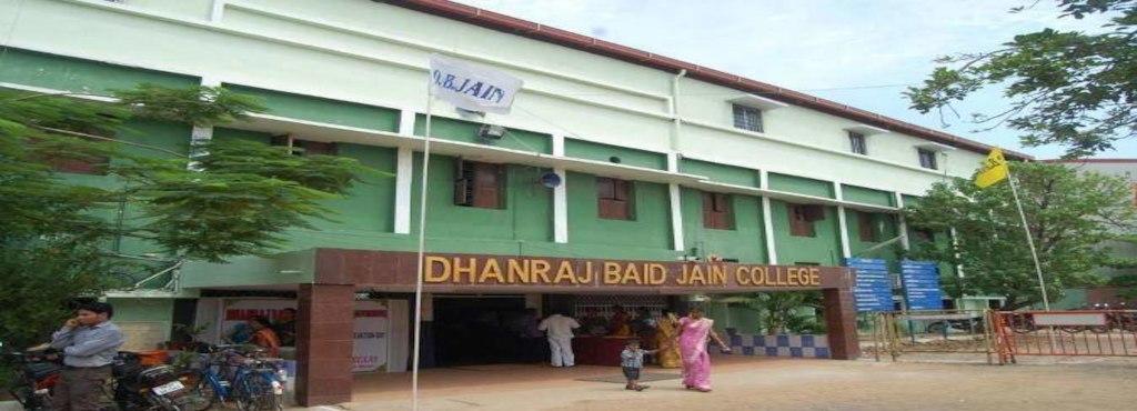 DHANRAJ BAID JAIN COLLEGE, Kanchipuram