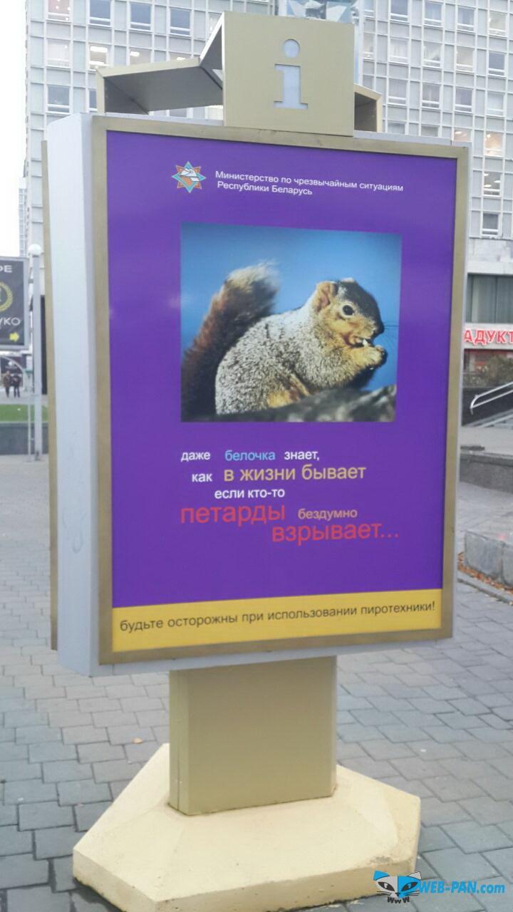 Очередная социальная реклама от МЧС, ребята жгут!