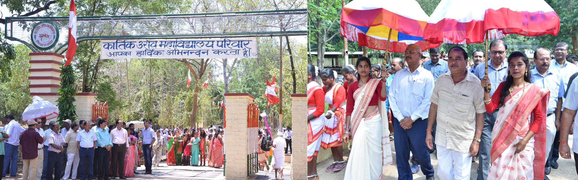 Kartik Oraon College, Gumla
