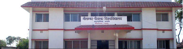 Nilamber Pitamber University Image