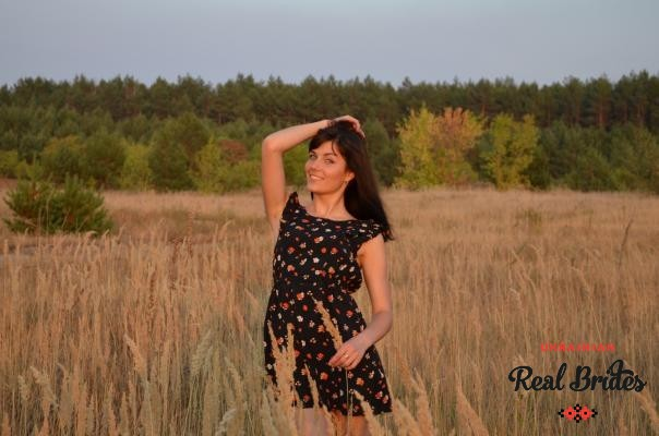 Photo gallery №2 Ukrainian bride Oleksandra