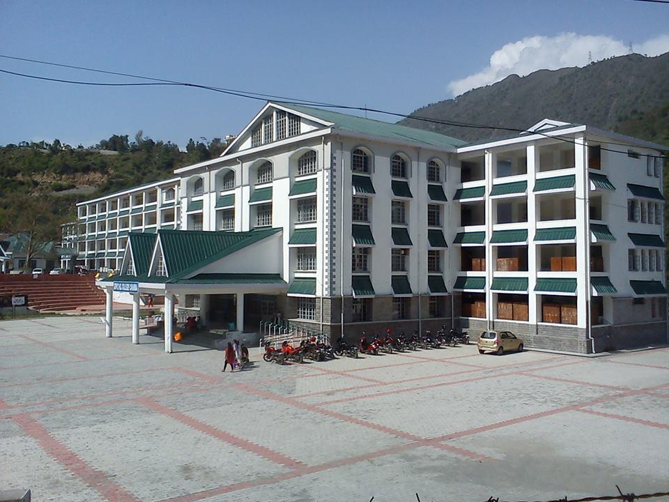Government College, Chamba Image