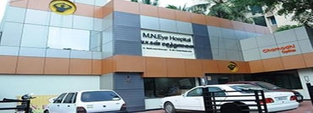 M.N. Eye Hospital, Chennai Image