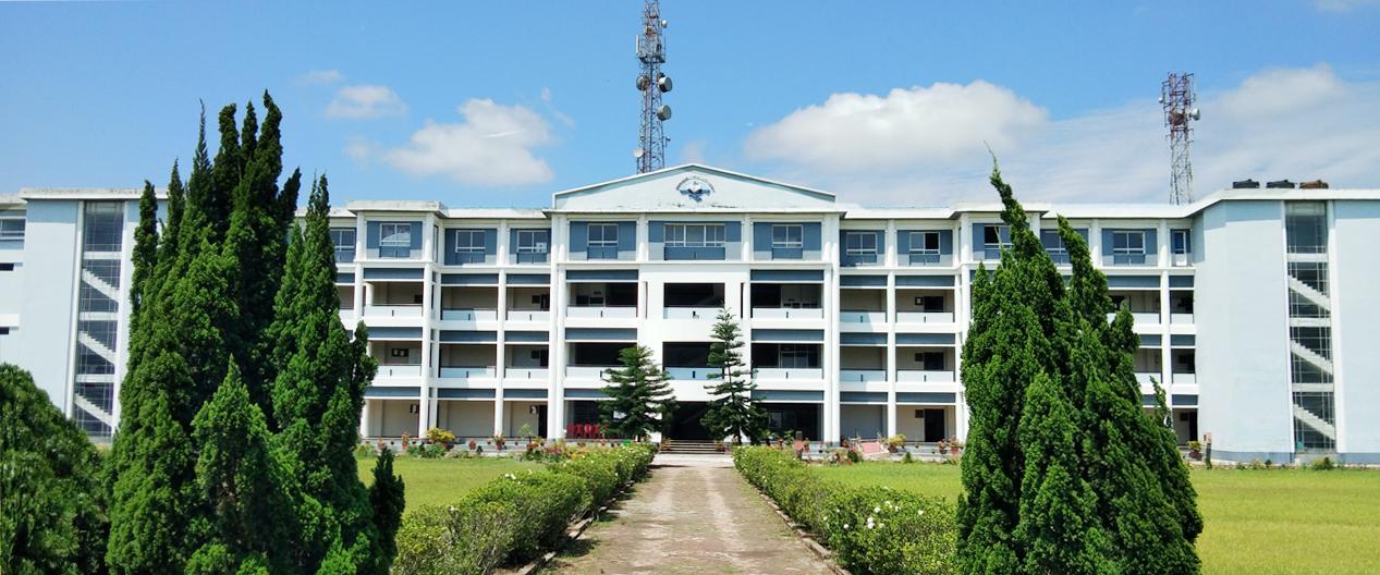 North Bengal ST. Xavier's College, Siliguri