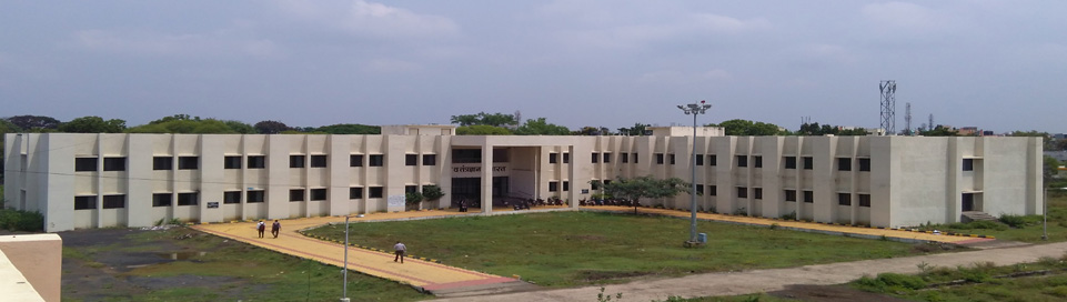 GOVERNMENT POLYTECHNIC, Nanded