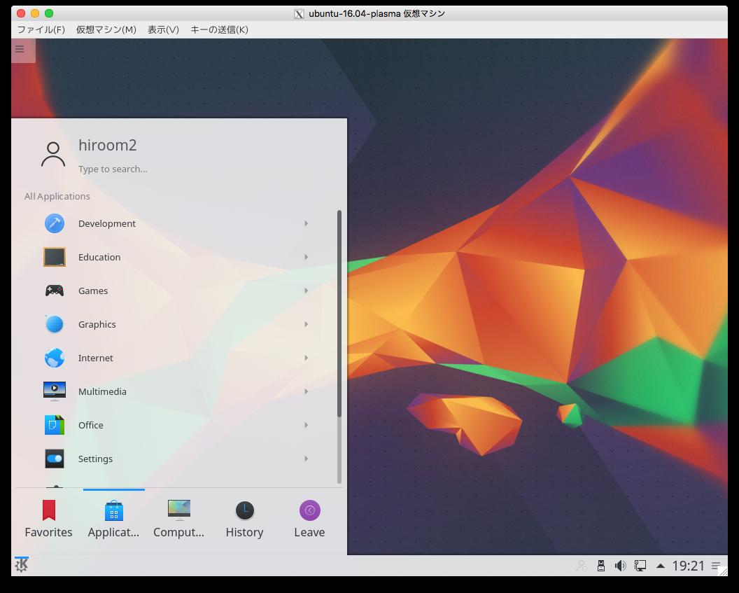 0003_ubuntu-16.04-desktop.png
