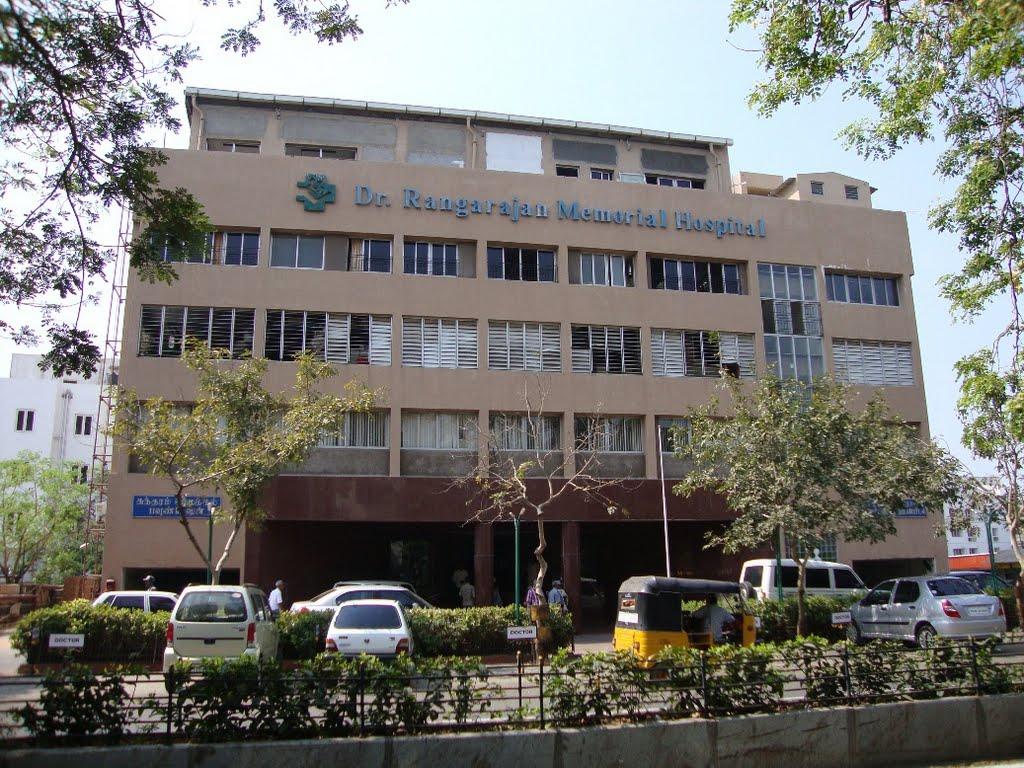 Dr. Rangarajan Memorial Hospital(Sundaram Medical Foundation) Image