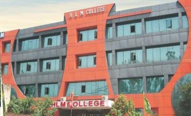 H L M Nursing College Image
