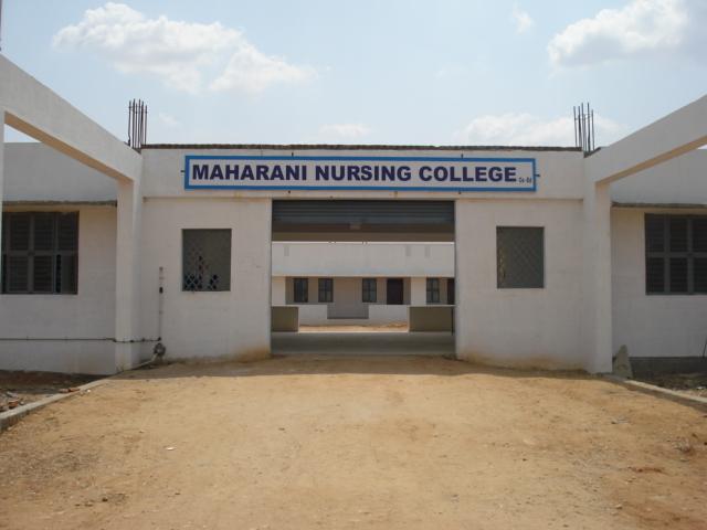 Maharani Nursing College, Tirupur