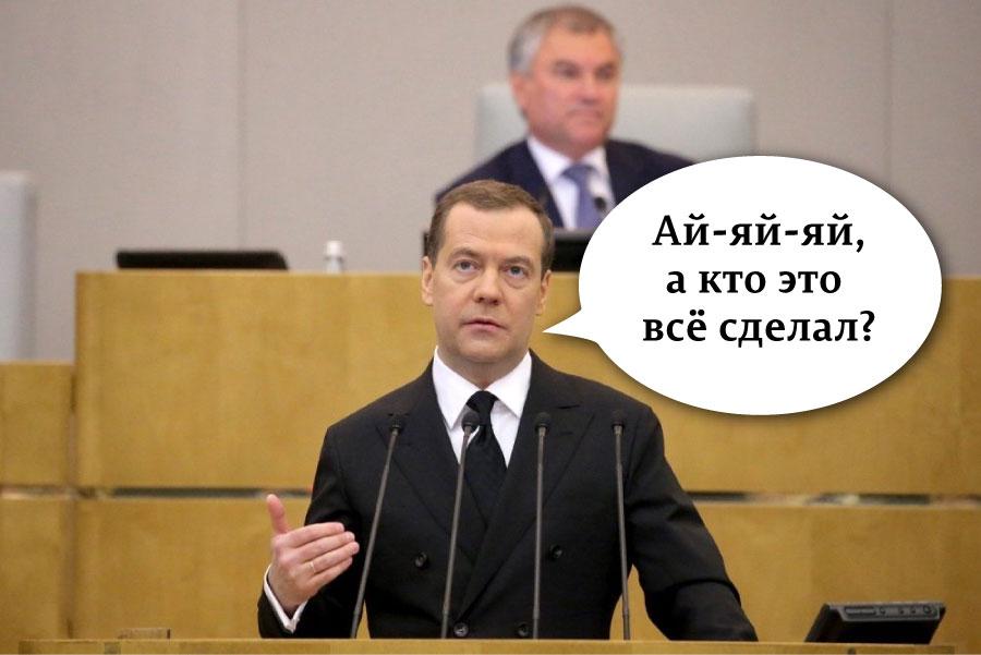 Аристарх Людвигович сегодня выступал в Госдуме