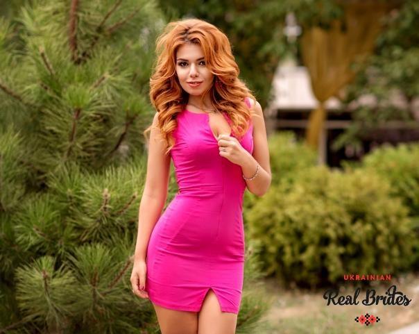 Photo gallery №4 Ukrainian bride Mariya