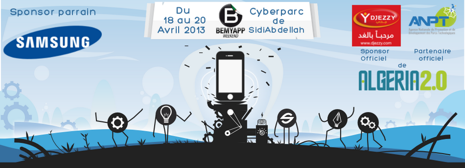 BeMyApp Weekend الحدث الأول من نوعه في الجزائر لتطوير تطبيقات الجوال