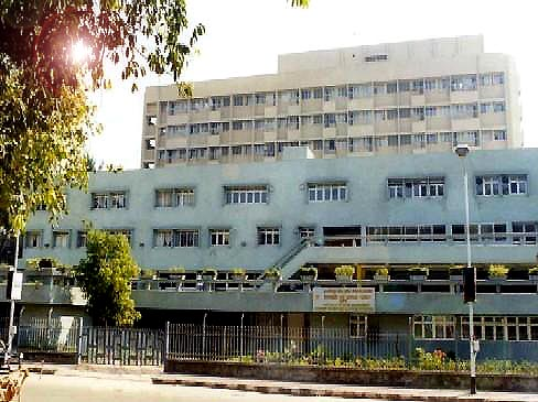Institute of Hotel Management, Catering Technology And Applied Nutrition, Mumbai Image