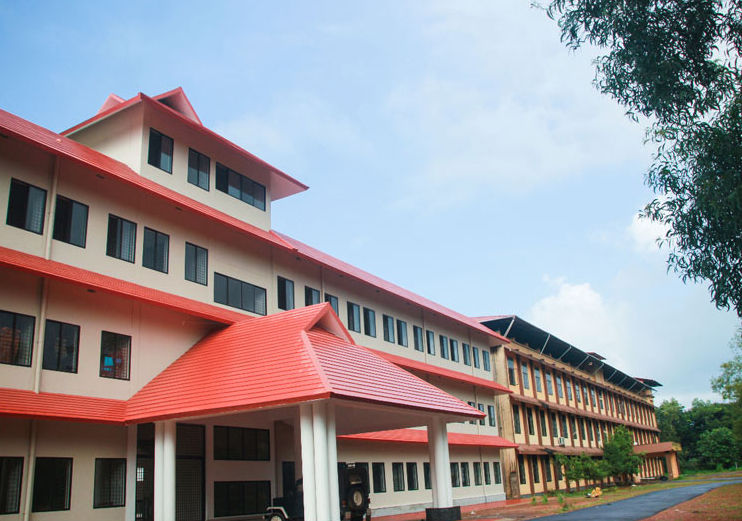 Govinda Pai Memorial Governmnet College, Manjeshwar Image