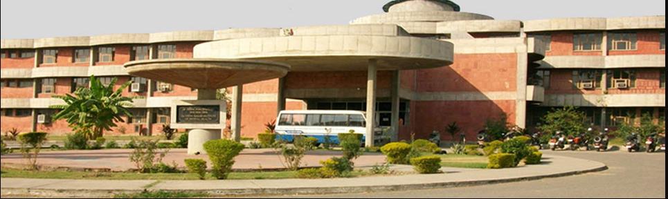 Institute of Mental Health, Government Mental Hospital, Amritsar, Punjab Image