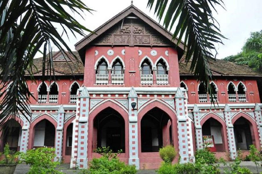 Government Arts College, Thiruvananthapuram Image