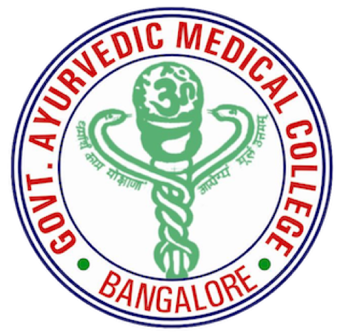Government Ayurvedic Medical College, Bengaluru