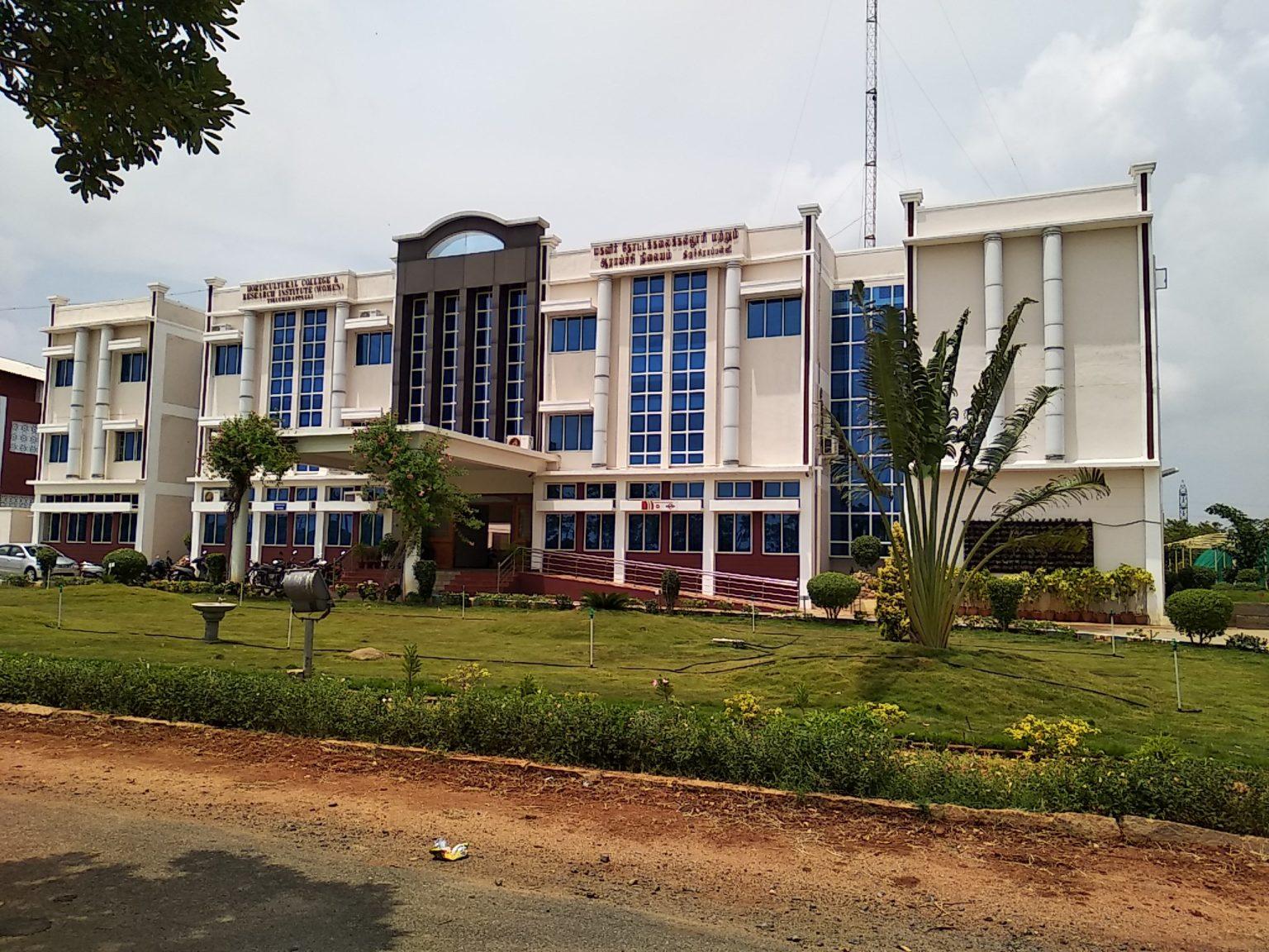 Horticultural College and Research Institute for Women, Tiruchirappalli