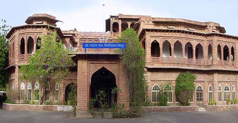 JNVU (Jai Narain Vyas University)
