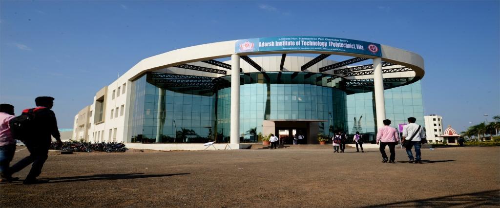 Loknete Hon. Hanmantrao Patil Charitable Trust, Adarsh Institute of Technology (Polytechnic)