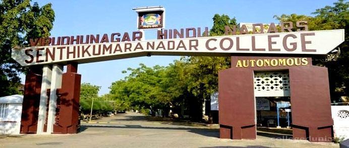 Virudhunagar Hindu Nadars Senthikumara Nadar College,