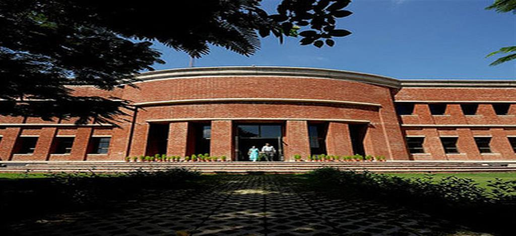 IILM Academy Of Higher Learning (College Of Engineering and Technology), Greater Noida Image