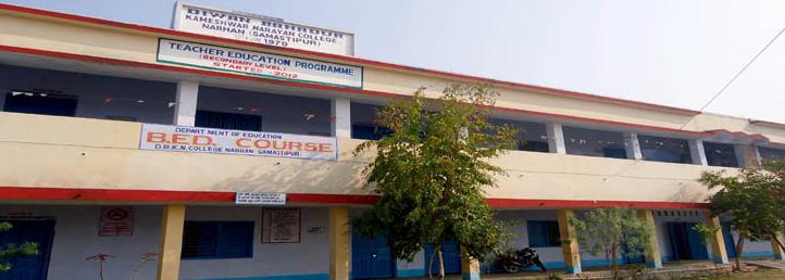 Diwan Bahadur Kameshwar Narayan College, Samastipur