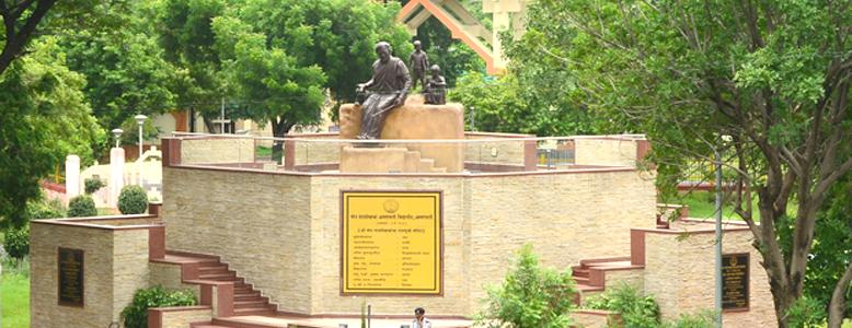 Sant Gadge Baba Amravati University Image