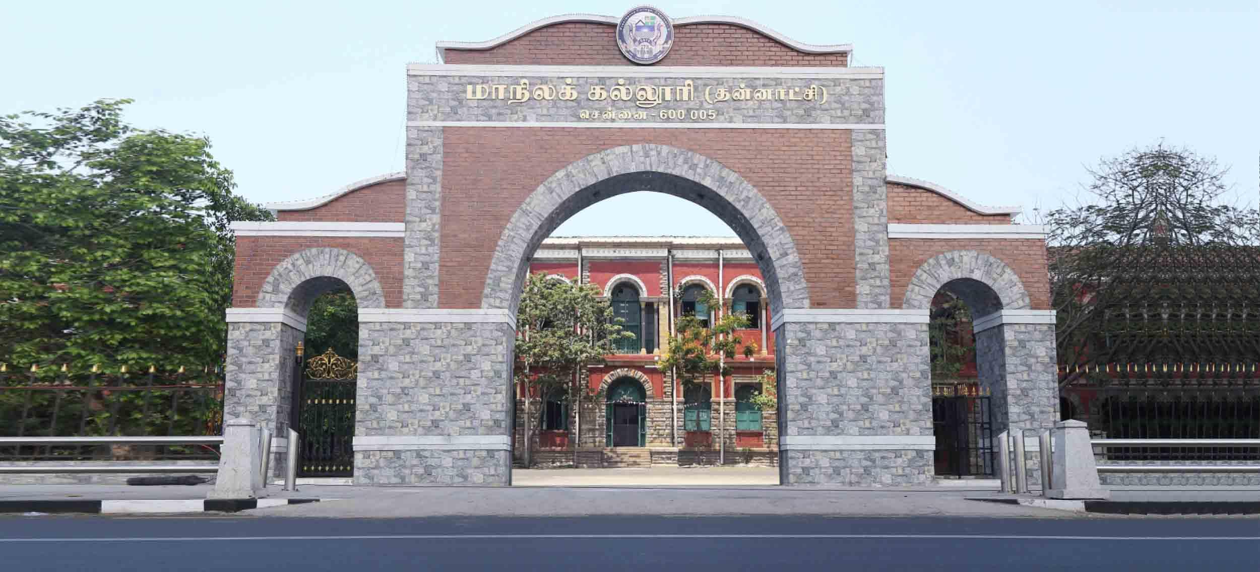 Presidency College, Chennai Image