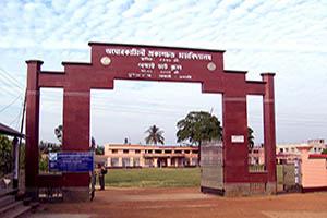 Aghorekamini Prakashchandra Mahavidyalaya, Hooghly