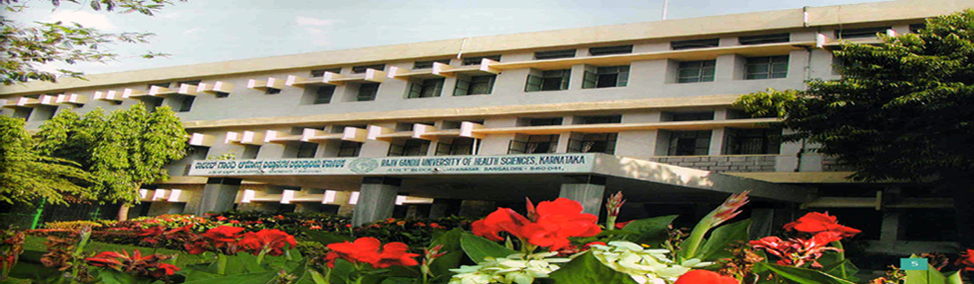 RGUHS (Rajiv Gandhi University of Health Sciences) Image