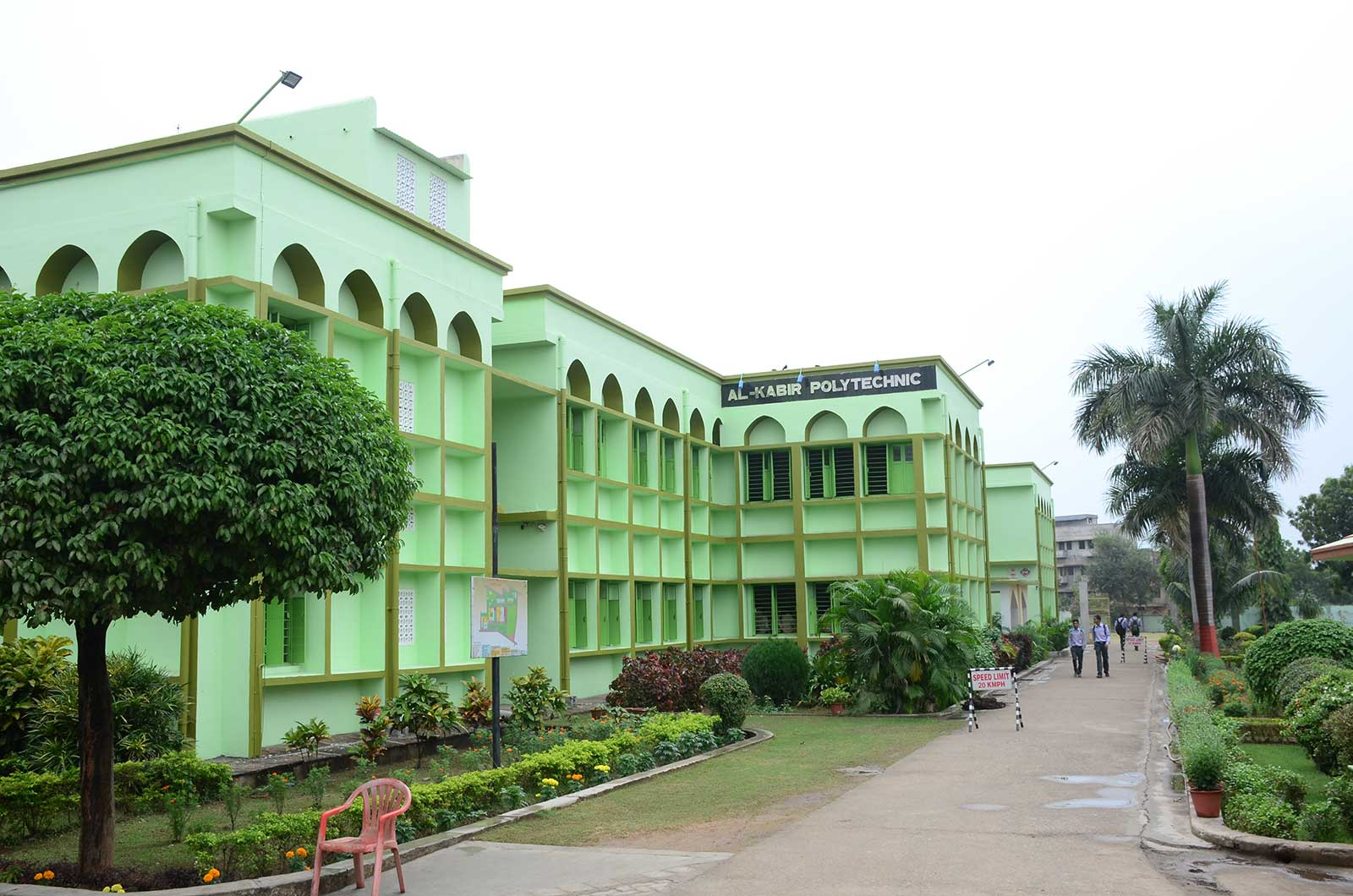Al-Kabir Polytechnic