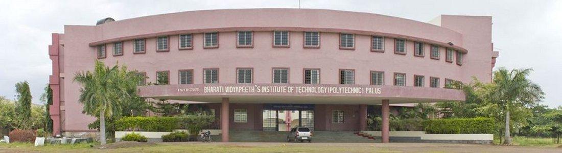 Bharati Vidyapeeth'S Institute Of Technology (Poly.)