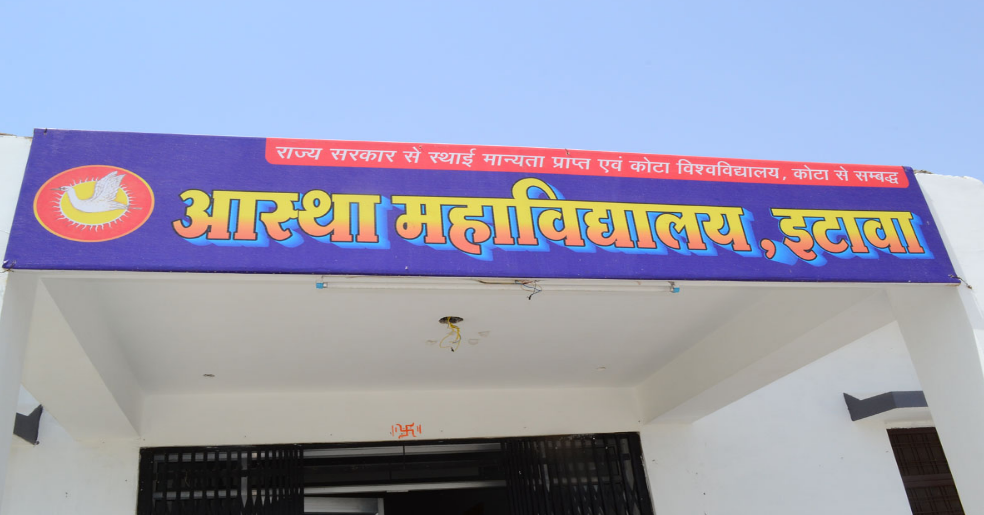 Astha Mahavidyalaya Itawa, Kota