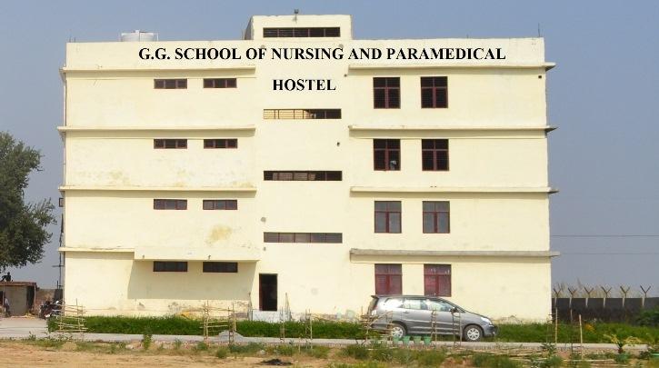 G G School Of Nursing And Paramedical Image