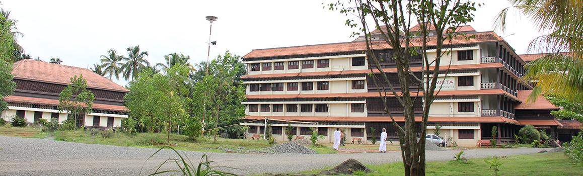Amrita School of Ayurveda, Kollam