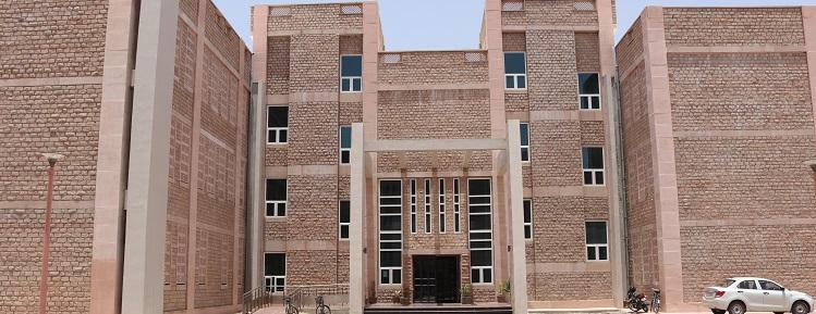 IIT (Indian Institute Of Technology), Jodhpur Image