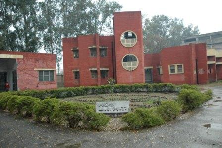 Central Institute Of Hand Tools, Jalandhar