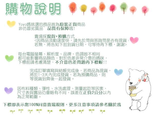 ♫♥Yo媽‧嚴選♥♫ PSV 數碼寶貝世界 NEXT ORDER 日版 日文版 二手