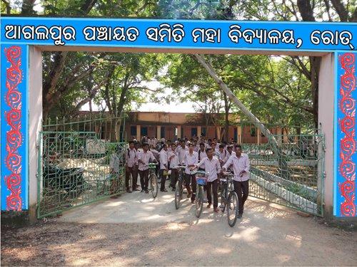 Agalpur Panchayat Samiti College, Roth, Balangir
