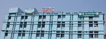 S. K. S. Hospital