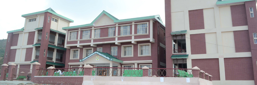 Government College Sangrah, Sirmaur