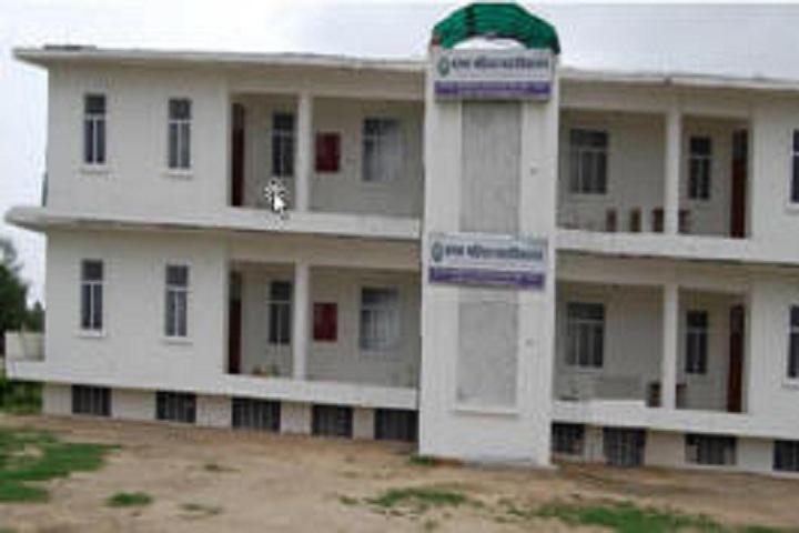 Bagru Girls College Image