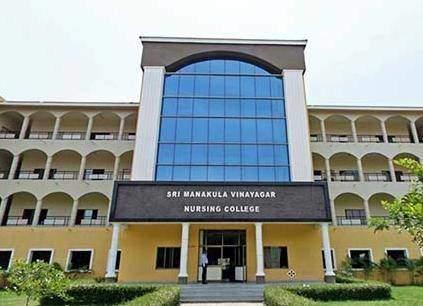 Sri Manakula Vinayagar Nursing College Image
