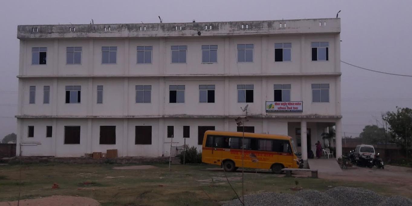 Jeevak Ayurved Medical College and Hospital Image